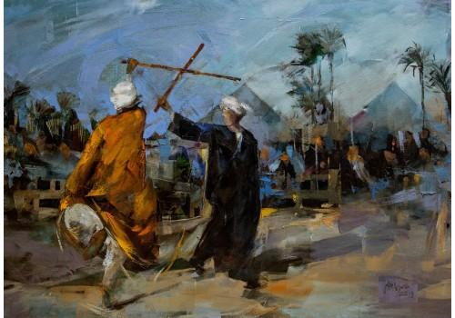 Egyption Folklore